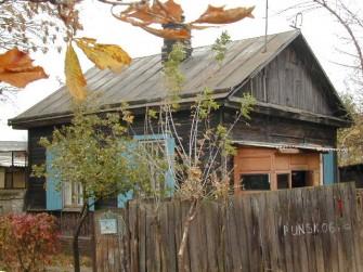 Punsko g. 6, Vilniaus m.
