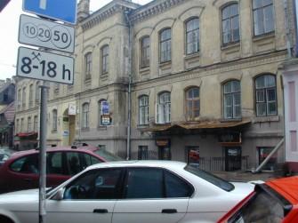Totorių g. 5, Vilniaus m.