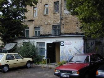Pakalnės g. 13, Vilniaus m.