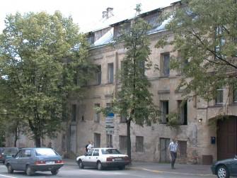 Naugarduko g. 8, Vilniaus m.