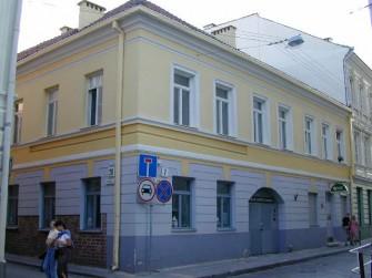 Dominikonų g. 7, Vilniaus m.