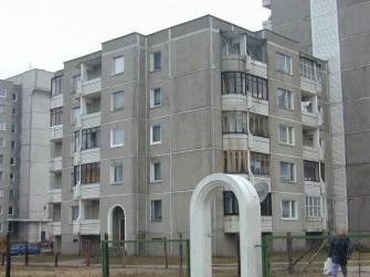 Papilėnų g. 5, Vilniaus m.