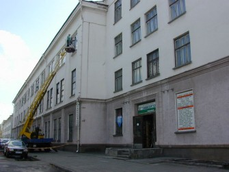 Smolensko g. 10, Vilniaus m.