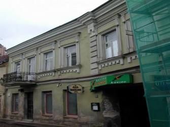 Ligoninės g. 7, Vilniaus m.