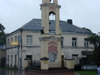 S. Konarskio g. 1, Vilniaus m.