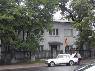 S. Konarskio g. 5, Vilniaus m.