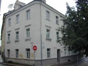 Šiaulių g. 1, Vilniaus m.