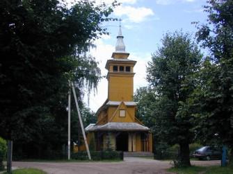 Švarioji g. 3A, Vilniaus m.