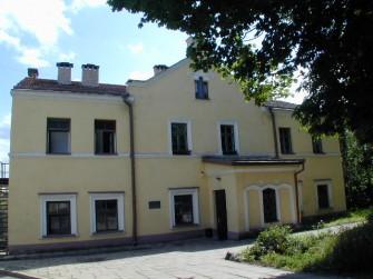 Polocko g. 7, Vilniaus m.