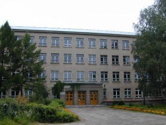Latgalių g. 13, Vilniaus m.