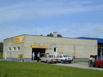 Žvalgų g. 7A, Vilniaus m.