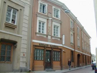 Šv. Jono g. 11, Vilniaus m.