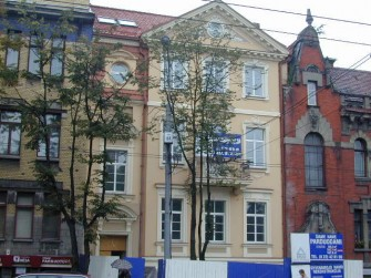 J. Tumo-Vaižganto g. 5, Vilniaus m.