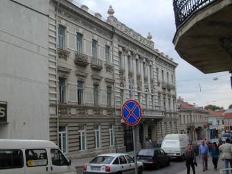 J. Basanavičiaus g. 5, Vilniaus m.