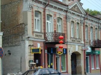 Trakų g. 4, Vilniaus m.
