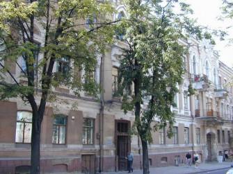Kunigiškių g. 7, Vilniaus m.