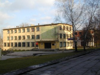 Gerovės g. 1, Vilniaus m.